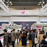 LG ELECTRONICS TECHNOLOGICAL PROWESS SHINES AT HARFKO 2017